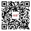 HongS Hot Runner Systems Technology Co., Ltd_微信二维码