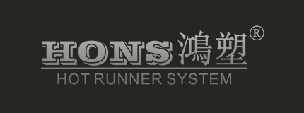 HongS Hot Runner Systems Technology Co., Ltd底部LOGO